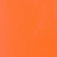 Апельсин шагрень